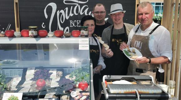 АГРИКО первой поддержала призыв «ШГ» к организации городских грибных барбекю шоу